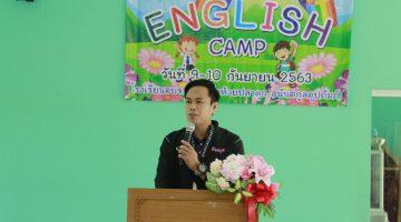 โรงเรียนอบจ.รบ.๑ (วัดห้วยปลาดุกฯ) ได้จัดกิจกรรม ค่ายภาษาอังกฤษ (English Camp)
