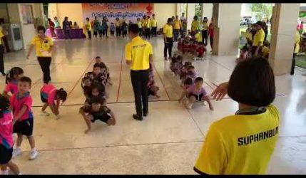 การแข่งขันเดินตัวหนอน ชั้นอนุบาล 1-3 สุพรรณบุรีวิชาการ 62